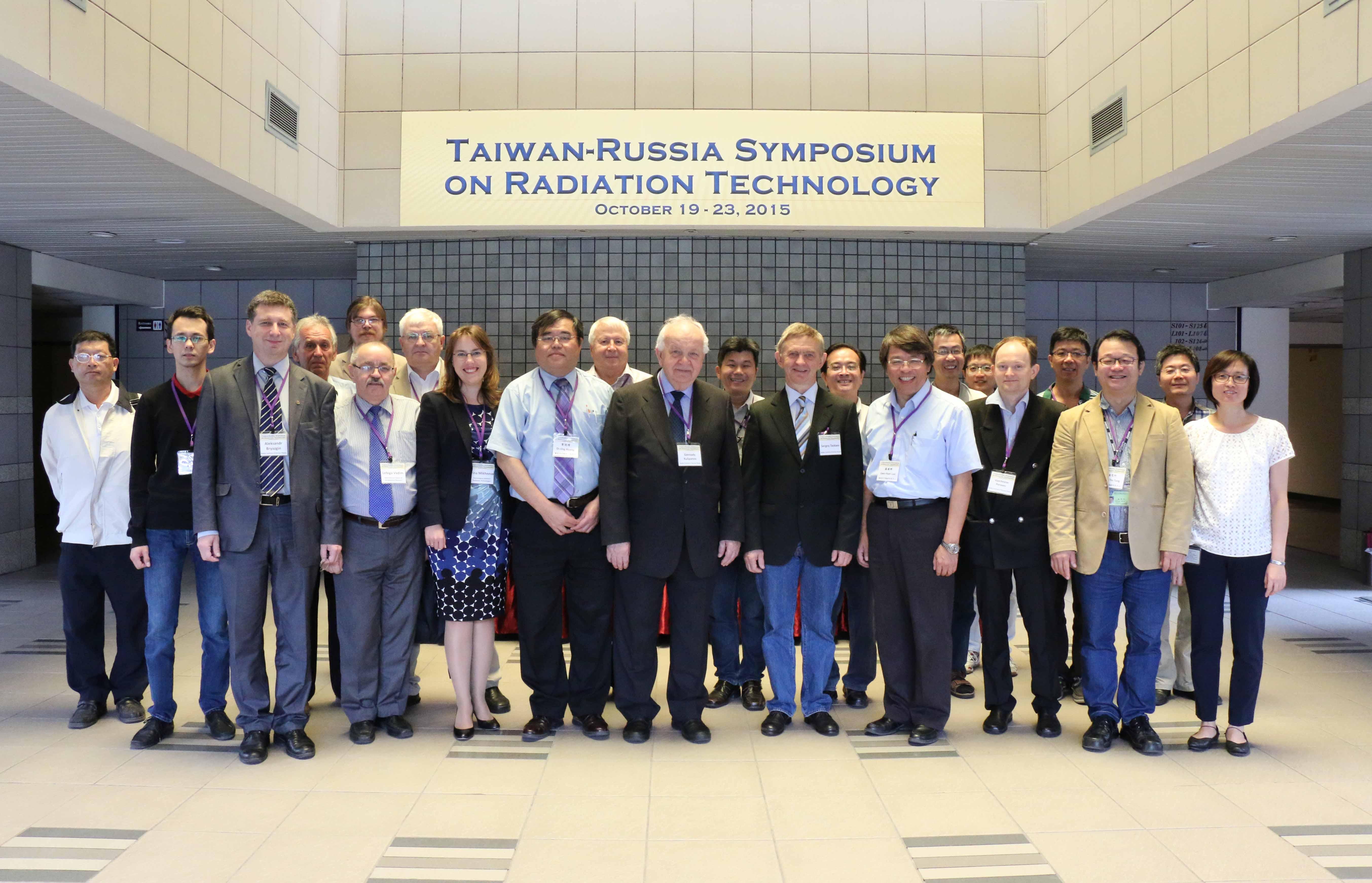 Taiwan Russia_團體照二rs.jpg