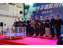 20160919TPS Dedication Ceremony_210x160.jpg
