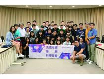 20200713 Summer Internship (第八屆先進光源暑期科學實習)S.jpg