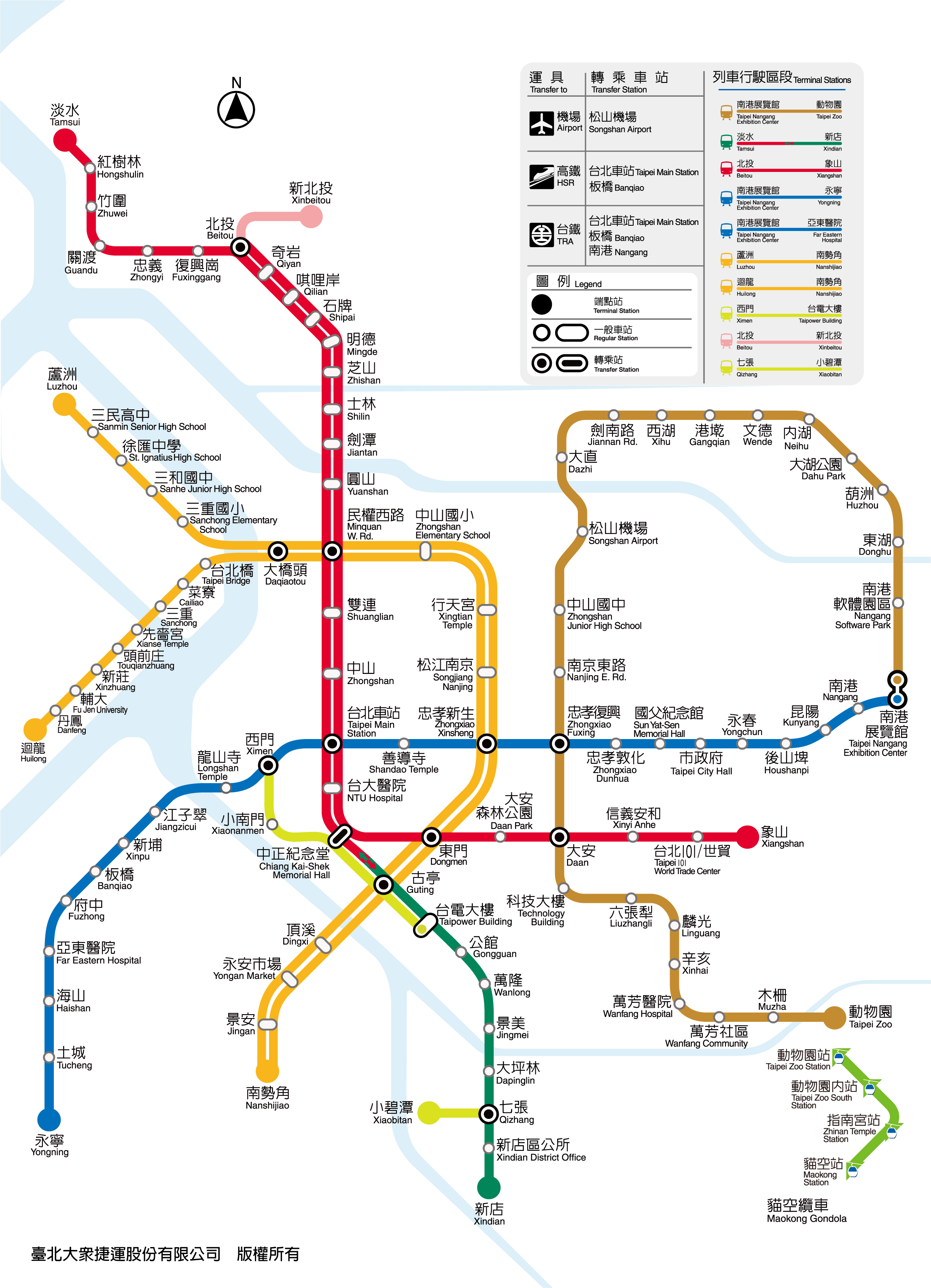 Taipei Subway Map 2014